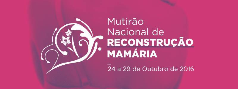 Dr. Evandro Parente coordena o Mutirão de Reconstrução Mamária em SC